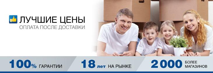 0d9ee836e1a0 Гипермаркет мебели «Столплит» гарантирует лучшие цены на мебель, которая  продается в фирменном интернет-магазине! Мы предоставляем покупателям  возможность ...