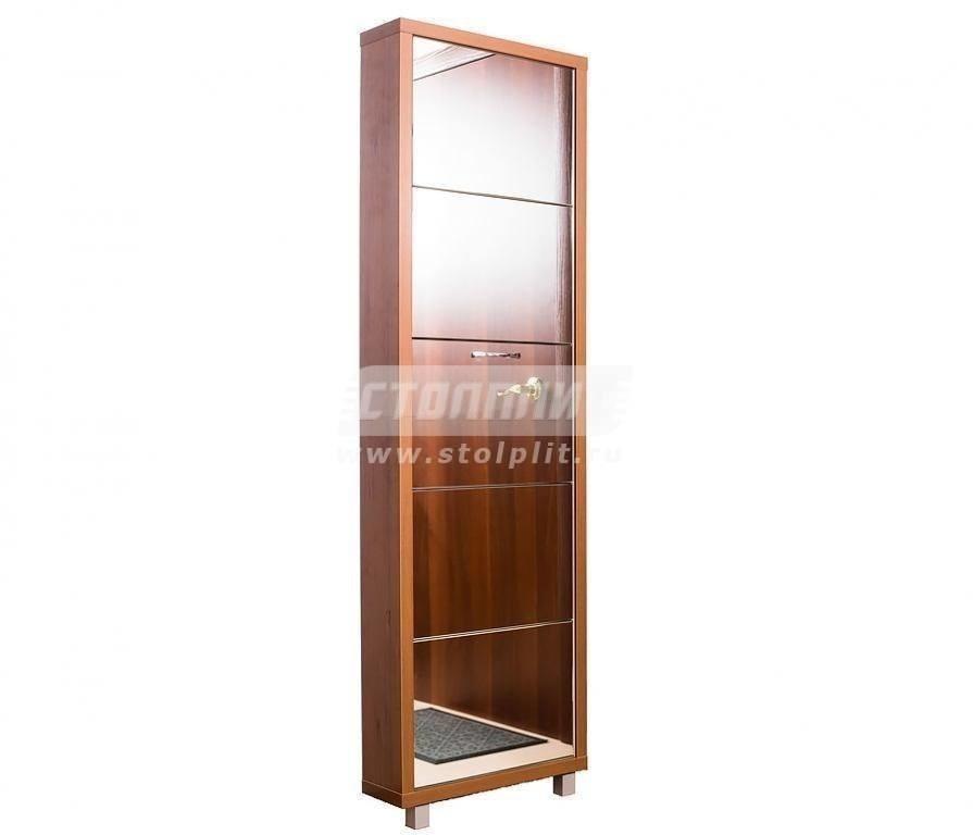 Шкаф обувной люкс зеркалоОбувницы<br><br><br>Длина мм: 545<br>Высота мм: 1740<br>Глубина мм: 190<br>Цвет: Орех