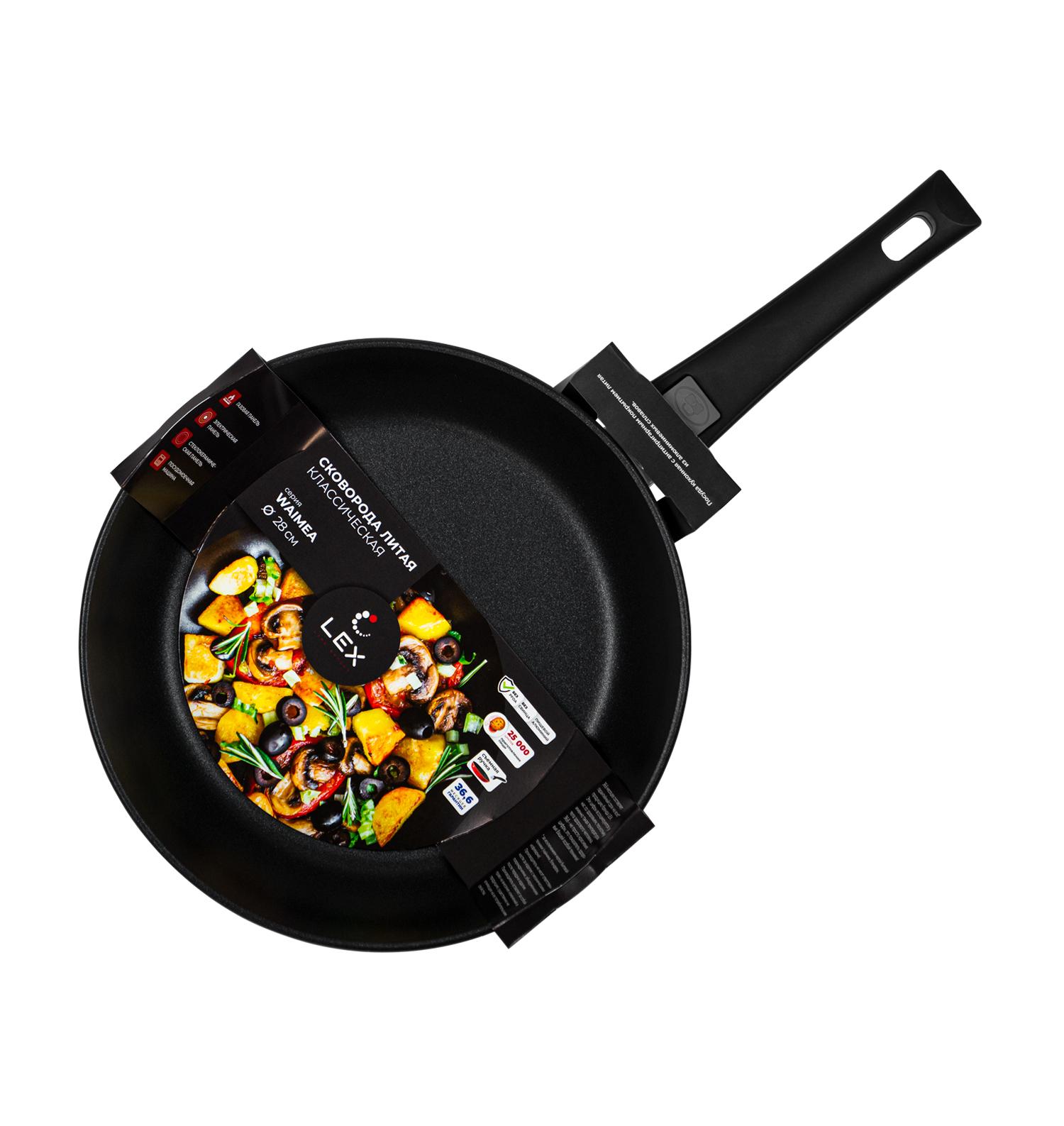 Сковорода литая классическая  LEX Waimea, черная, диаметр 28 см