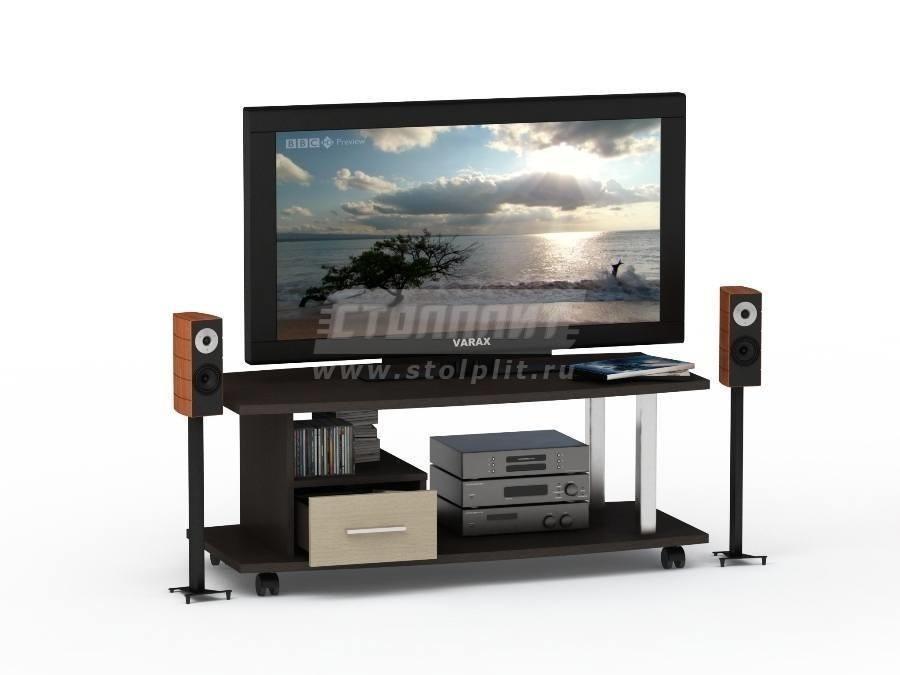 Тумба для ТВ аппаратуры ВТ 1018ТВ-тумбы<br><br><br>Длина мм: 1170<br>Высота мм: 400<br>Глубина мм: 550