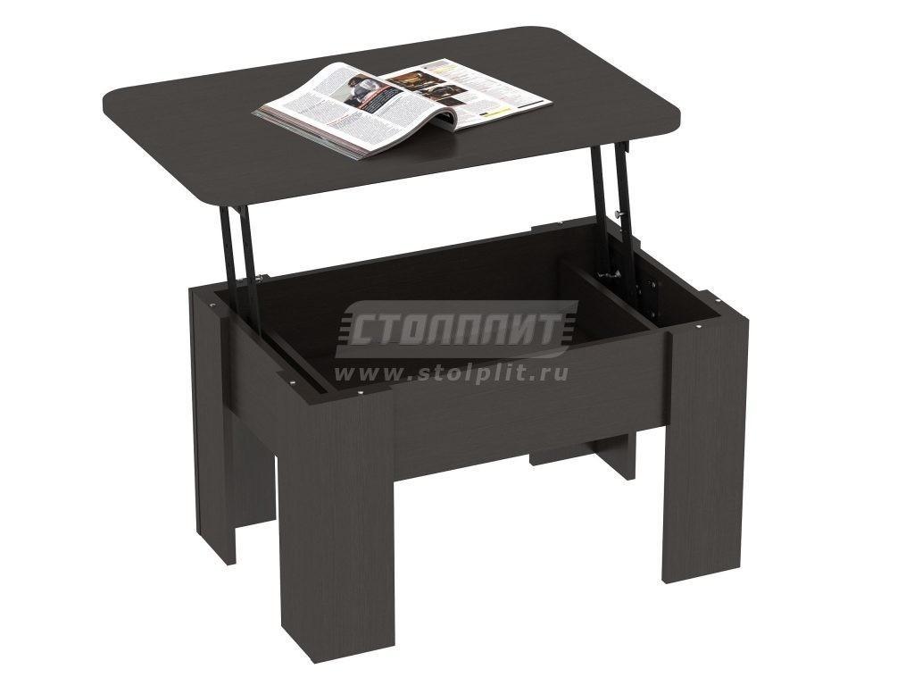 Стол-трансформер СТ 8005