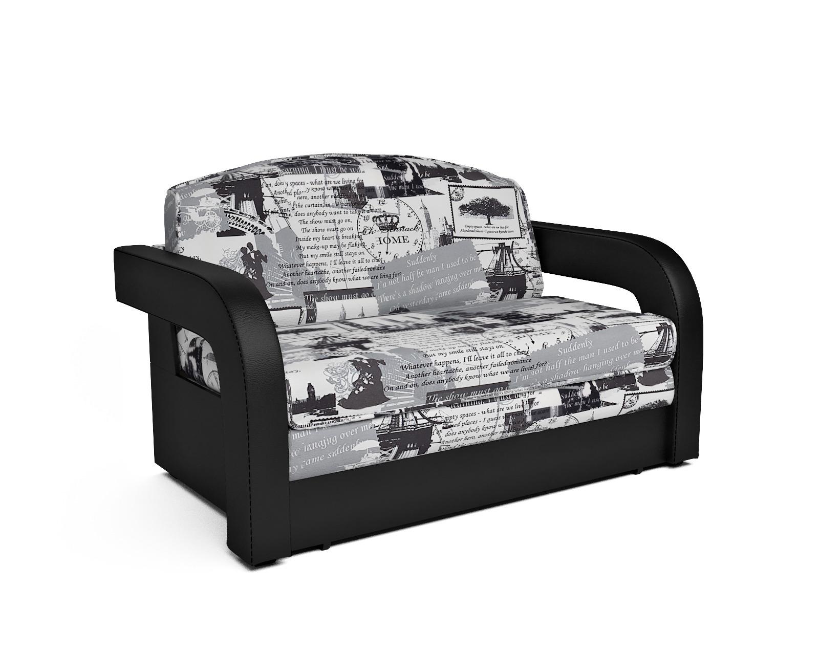 Прямой диван Карина-2 жаккард