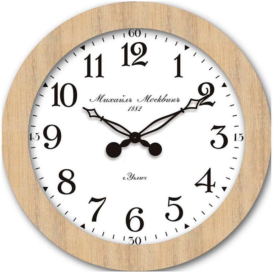 Настенные часы Гранд 23.1
