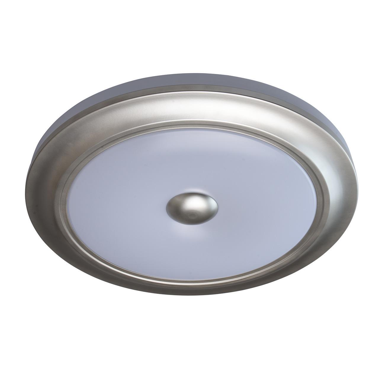Люстра светодиодная с пультом ДУ Энигма 1*60W LED 220 V