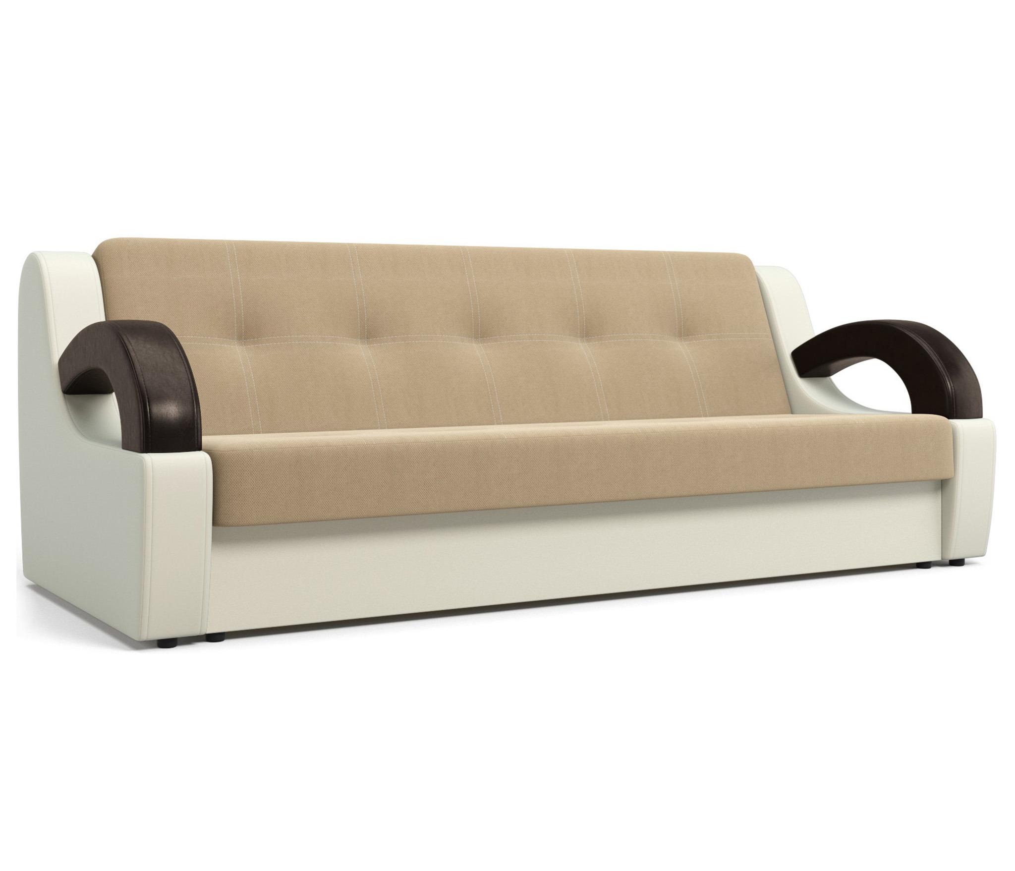 Батерфляй диван-кроватьМягкая мебель<br>Механизм трансформации: Клик-кляк&#13;Наличие ящика для белья: да&#13;Материал каркаса: Массив, ДСП, Фанера&#13;Наполнитель: ППУ, Синтепон&#13;Материал ножек: Пластик&#13;Размер спального места: 1240х2000 мм&#13;Высота сиденья от пола: 42 см.&#13;Глубина сиденья: 63 см.&#13;]]&gt;<br><br>Длина мм: 2300<br>Высота мм: 850<br>Глубина мм: 1070