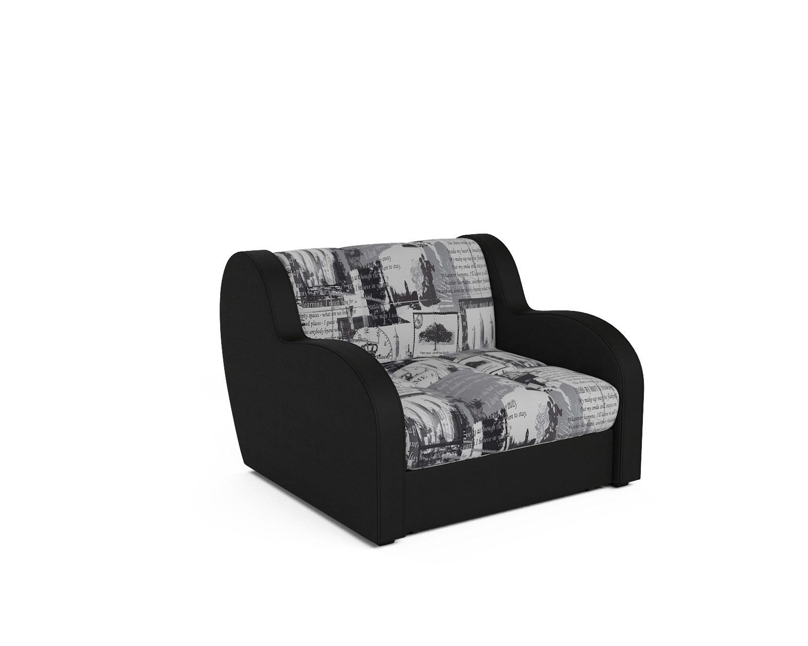 Кресло-кровать Боро (газета)