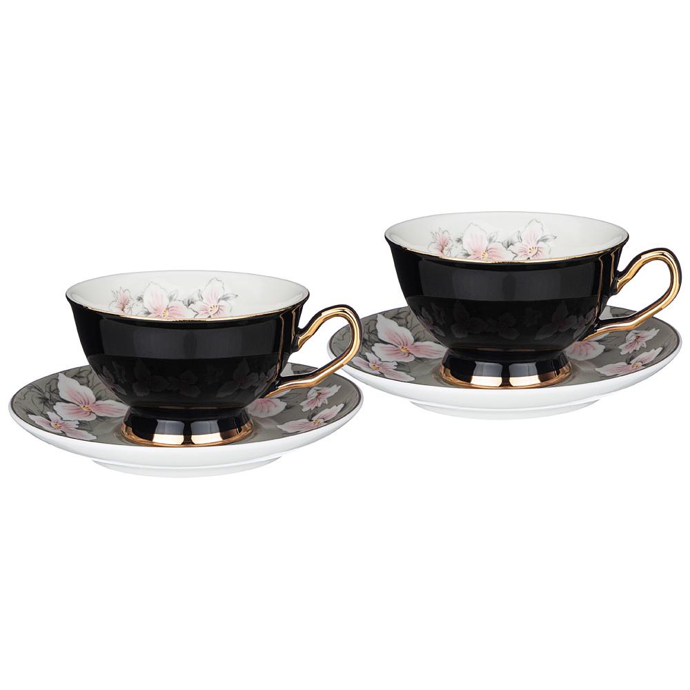 Чайный набор 4 предмета 220 мл недорого