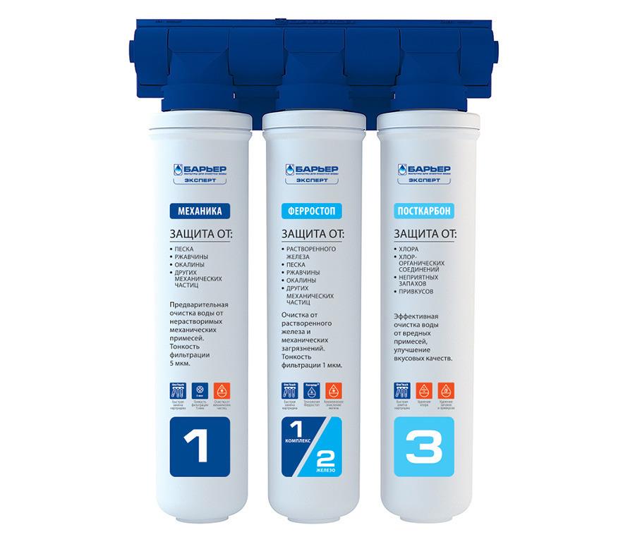 Фильтр для очистки воды под мойку Барьер Expert Ferrum (стандартная очистка и обезжелезивание) Столплит