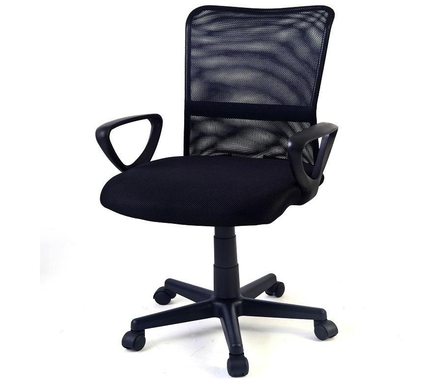 Кресло для персонала  CB10063Компьютерные<br><br><br>Длина мм: 480<br>Высота мм: 0<br>Глубина мм: 560<br>Цвет: Черный