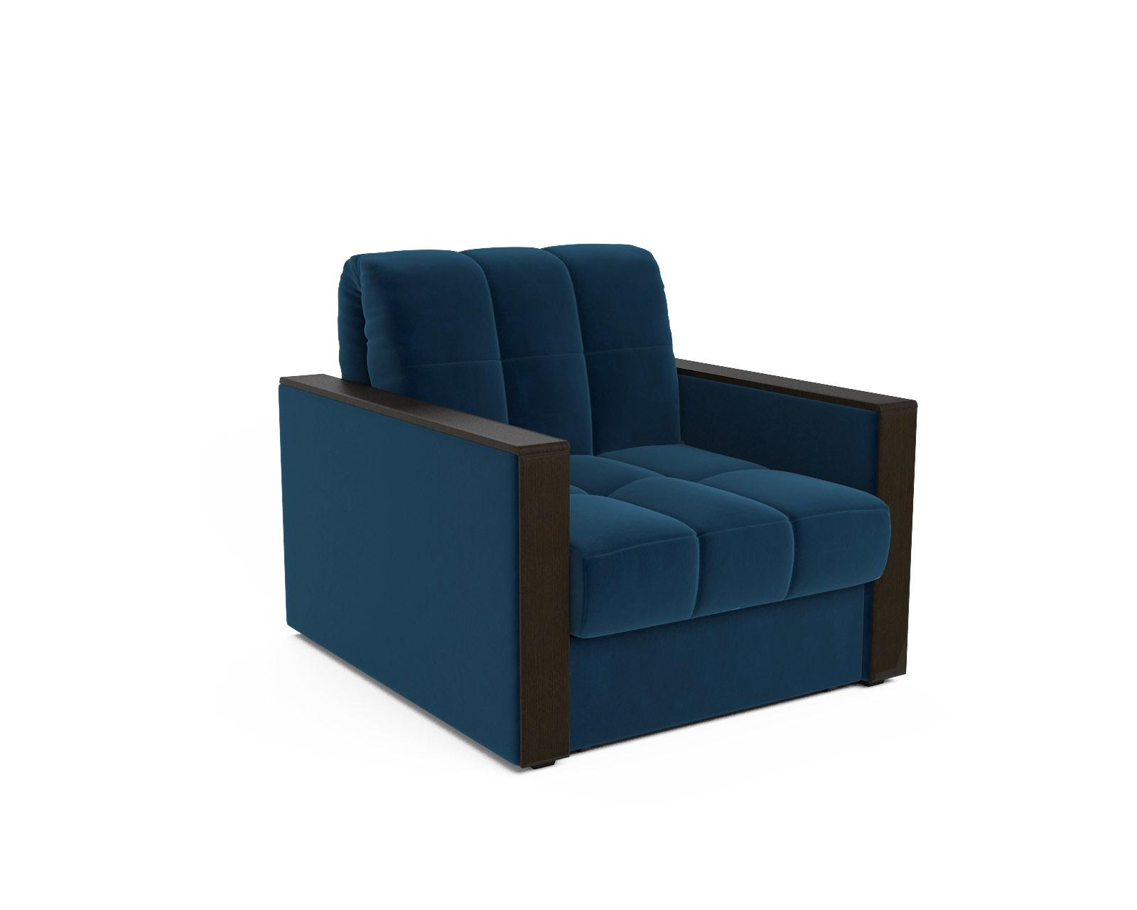 Кресло-кровать Даллас (темно-синий - Luna 034)