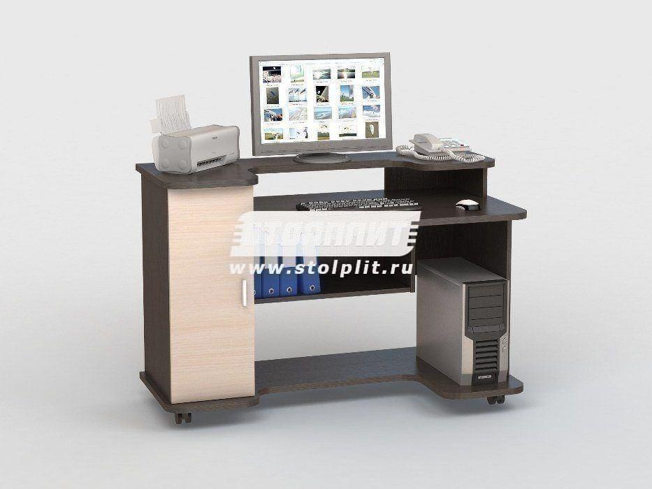 Стол компьютерный КС 2012Кабинет<br><br><br>Длина мм: 1200<br>Высота мм: 810<br>Глубина мм: 600