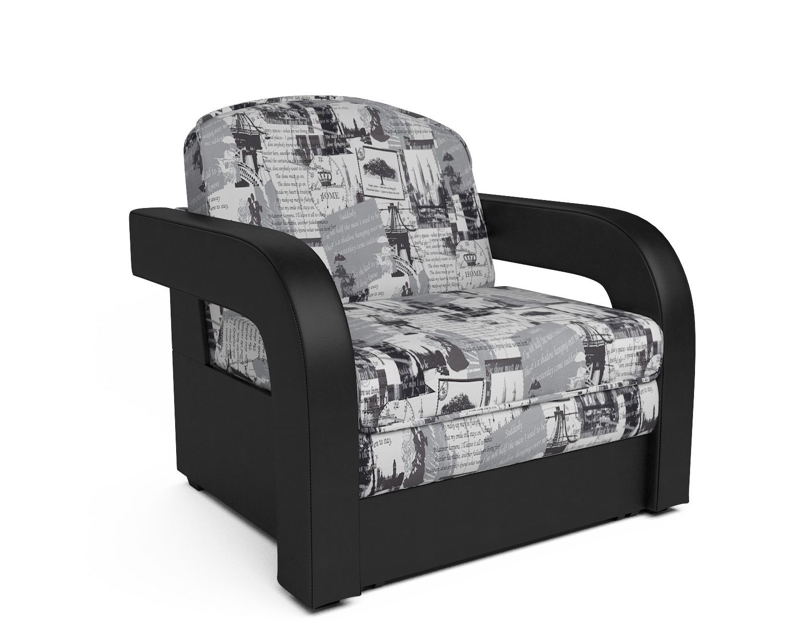 Кресло-кровать Карина-2 (газета)