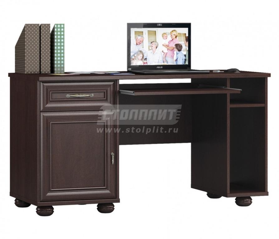 Письменный стол для школьника калуге