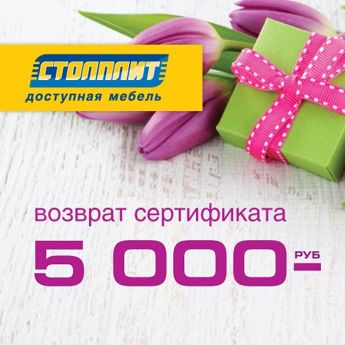 500х500_SP.jpg