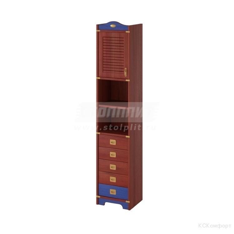 Купить Шкаф узкий, с 5-ю ящиками и полкой в интернет магазине мебели СТОЛПЛИТ