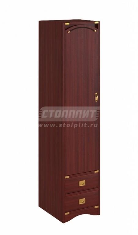 Купить Шкаф однодверный глубокий, с 2 ящиками в интернет магазине мебели СТОЛПЛИТ