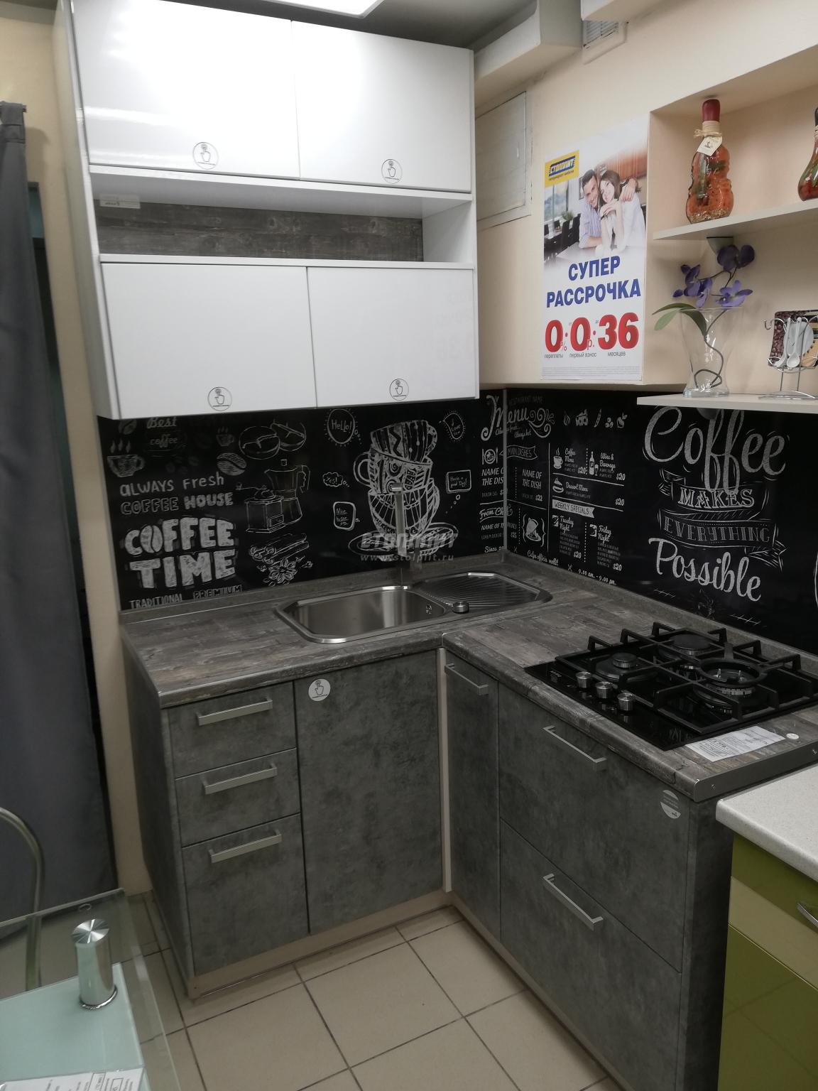 кухня регина бетон