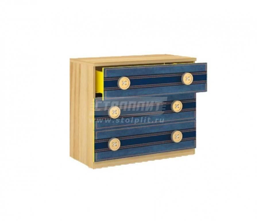 Купить Мебель для детских комнат Джинс комод 507.070 в интернет магазине мебели СТОЛПЛИТ