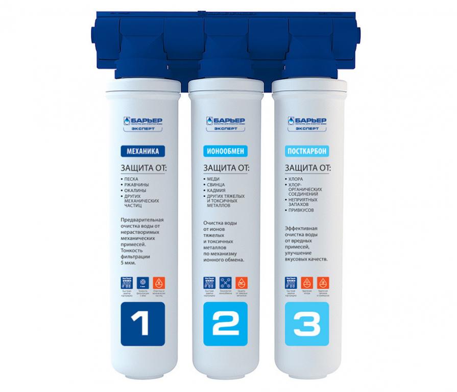 Купить Фильтр для очистки воды под мойку Барьер Expert Standard (стандартная очистка) в интернет магазине мебели СТОЛПЛИТ