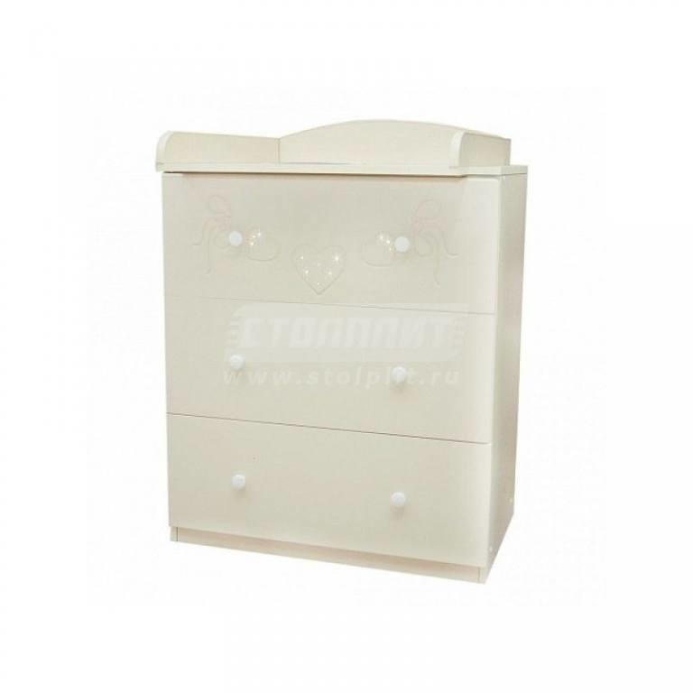 Купить Комод пеленальный Бабочки слоновая кость в интернет магазине мебели СТОЛПЛИТ